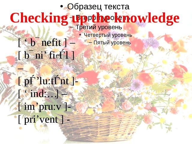 Checking up the knowledge [ ' bɛnefit ] – [ bɛni' fiʃǝl ] – [ pǝ'lu:tǝnt ]-...