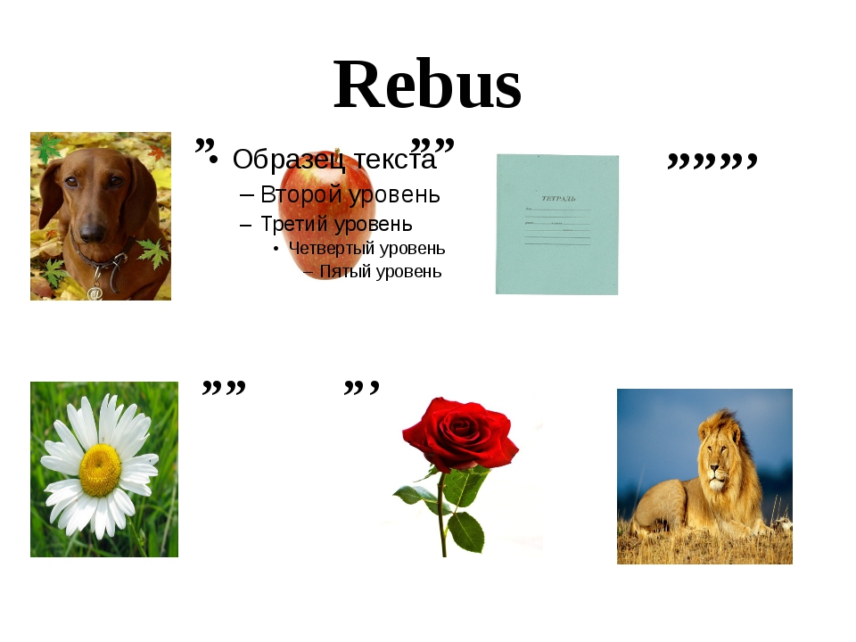 "Rebus "" """" """"""' """" ""'"