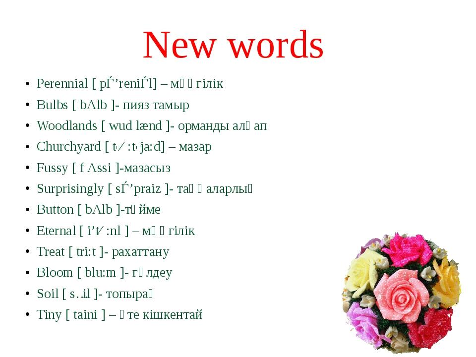 New words Perennial [ pǝ'reniǝl] – мәңгілік Bulbs [ bΛlb ]- пияз тамыр Woodla...