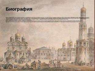 Биография В1564 г. Грозный внезапно уехал из Москвы и обосновался в Александр