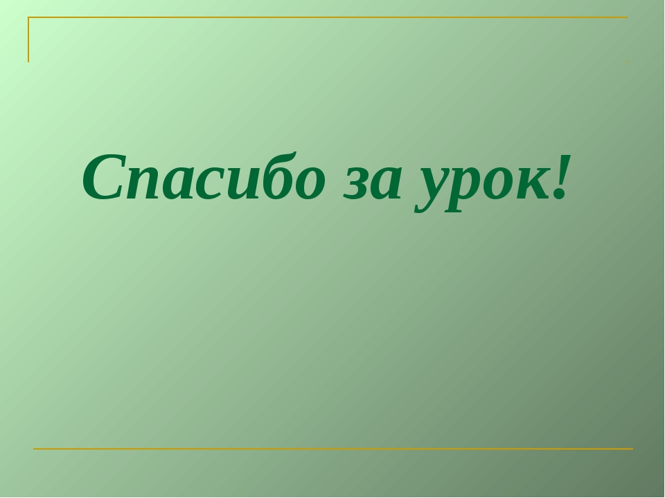 Дроздова ТМ Учебное пособие Физиология питания  Studmedru