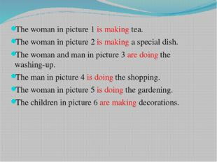 The woman in picture 1 is making tea. The woman in picture 2 is making a spe