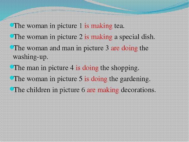 The woman in picture 1 is making tea. The woman in picture 2 is making a spe...