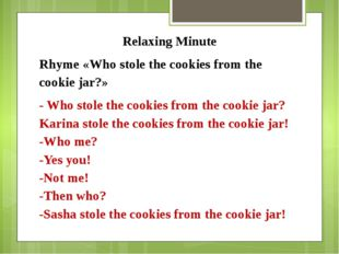 Relaxing Minute Rhyme «Who stole the cookies from the cookie jar?» - Who sto