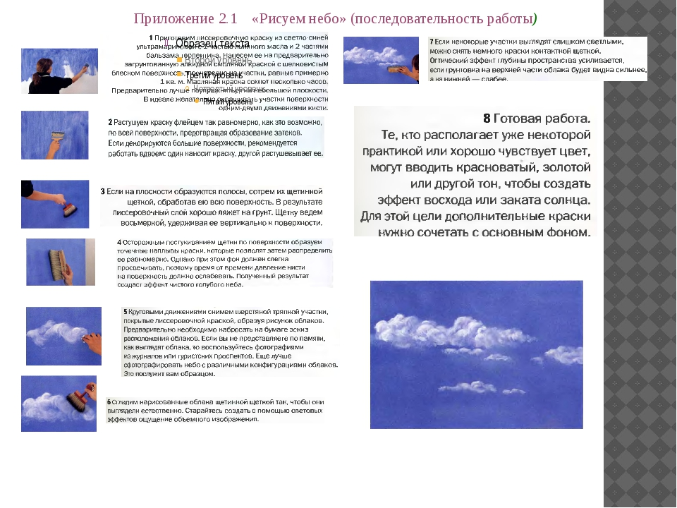 Литература Энциклопедия творчества в малярной технике. М, 2008 г. ColorExp_p...
