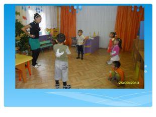 Старшая группа Подготовка Физкультурному занятию
