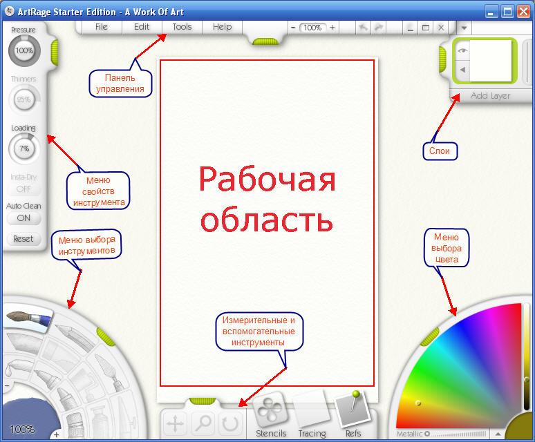 hello_html_28c71dbb.jpg