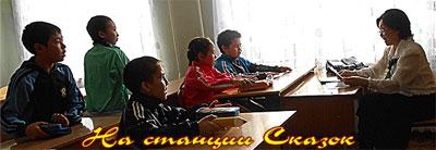 http://vvsch3.narod.ru/foto3/igra.jpg