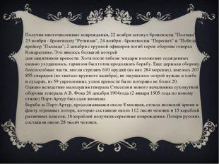 """Получив многочисленные повреждения, 22 ноября затонул броненосец """"Полтава"""", 2"""