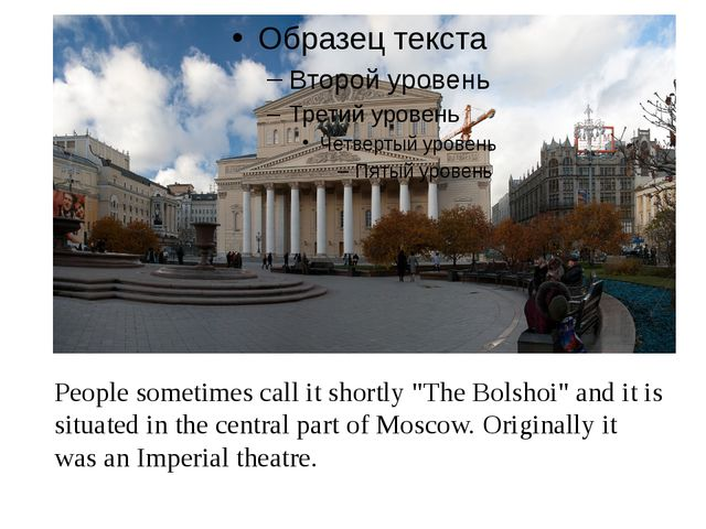 """People sometimes call it shortly """"The Bolshoi"""" and it is situated in the cen..."""