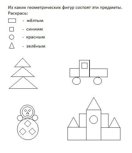 izuchaem-figuryi1