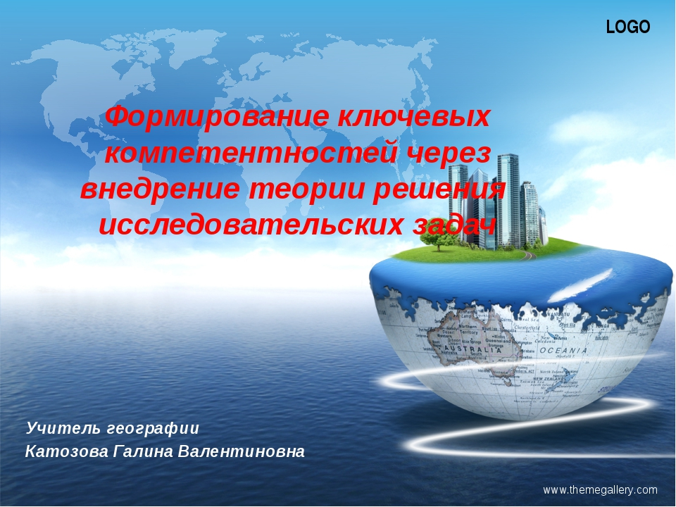 www.themegallery.com Формирование ключевых компетентностей через внедрение те...