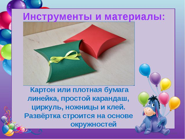 Tatyana Latesheva Картон или плотная бумага линейка, простой карандаш, циркул...