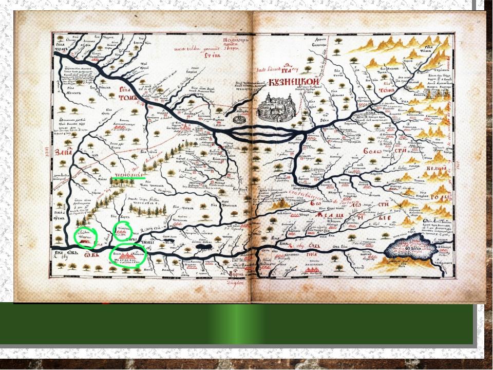 Карты Сибири