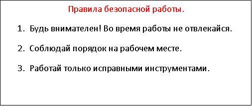 http://globuss24.ru/userfiles/image/doc/hello_html_52373bdc.jpg