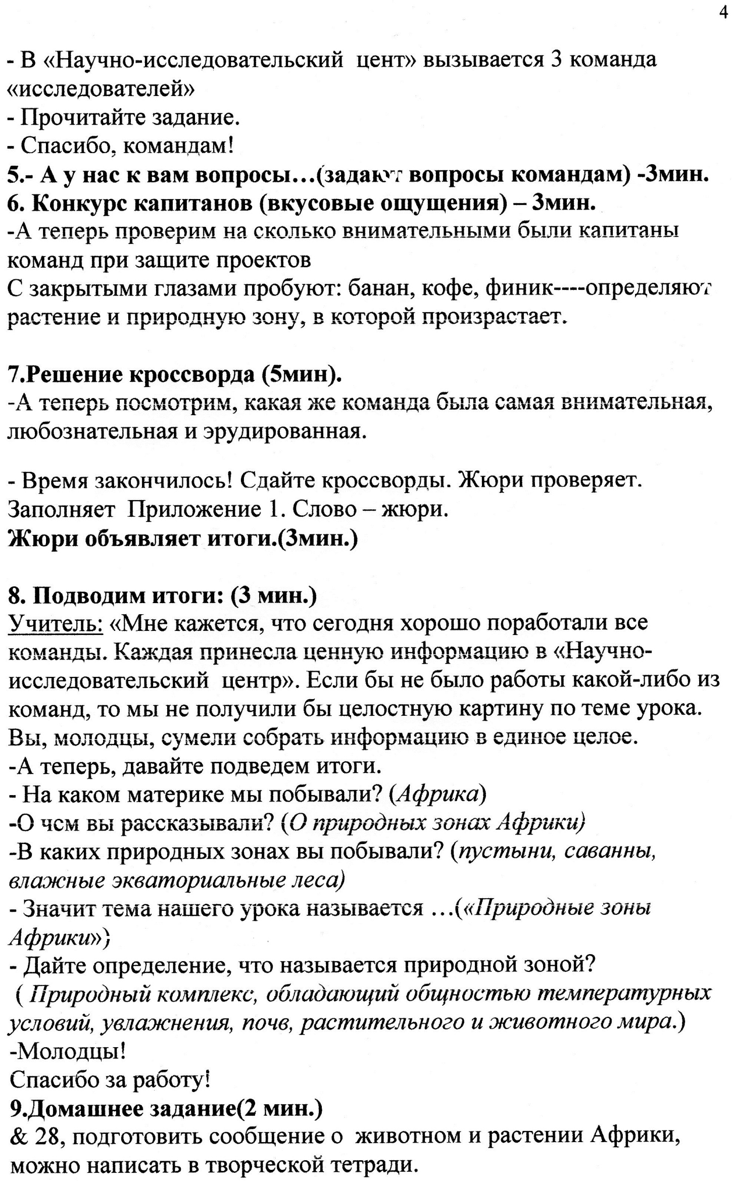 C:\Users\ПАВЕЛ\Pictures\img006.jpg