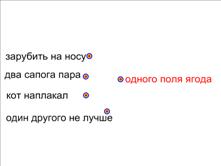 hello_html_13da1ad1.png