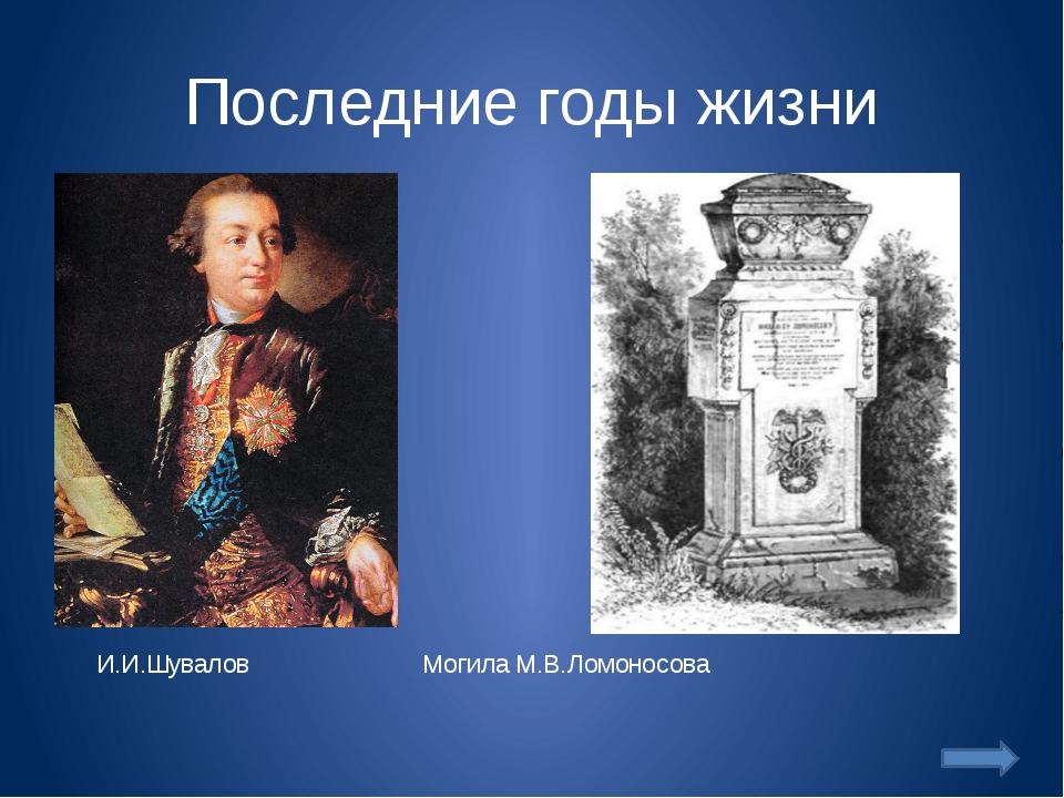 4)В Москве: