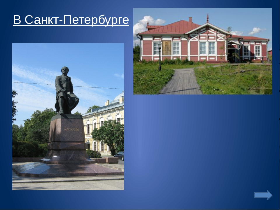 Ссылки https://yandex.ru/images/search?text=с-петербург%20академия%20наук&nor...