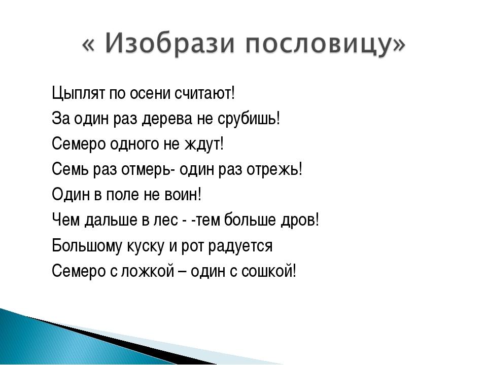 Организация свадеб москва-вакансии