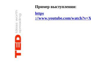 Пример выступления: https://www.youtube.com/watch?v=X6yH5xukXYk&list=PLZ-P72h