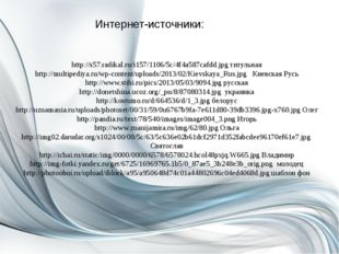 http://s57.radikal.ru/i157/1106/5c/4f4a587cafdd.jpg титульная http://multiped