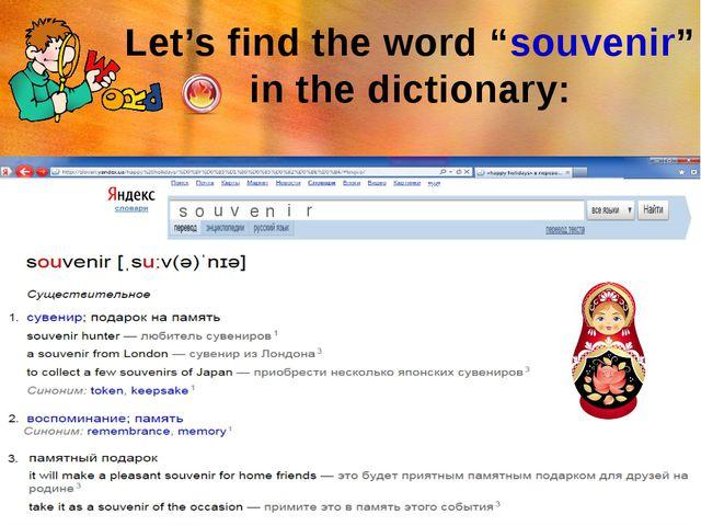 """s o u v n i r Let's find the word """"souvenir"""" in the dictionary: e Начало уро..."""