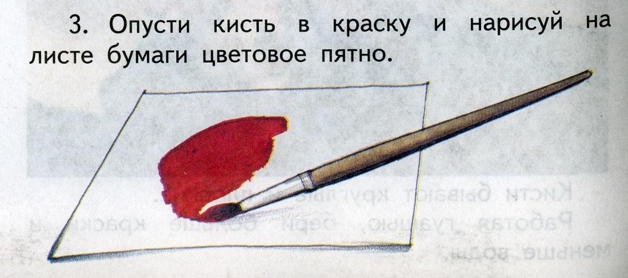 hello_html_m57a82937.jpg