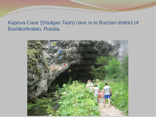 Kapova Cave (Shulgan Tash) cave is in Burzian district of Bashkortostan, Russ...