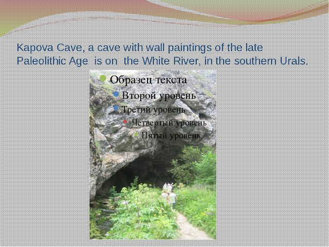 Kapova Cave, a cave with wall paintings of the late Paleolithic Age is on the...