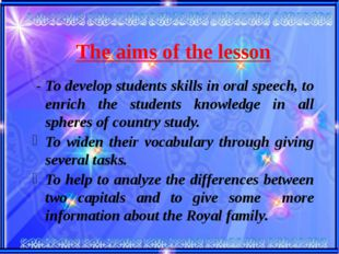 The aims of the lesson - To develop students skills in oral speech, to enrich