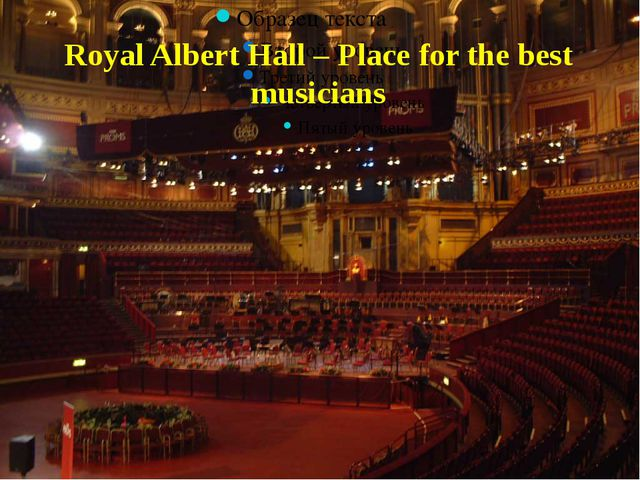 Royal Albert Hall – Place for the best musicians