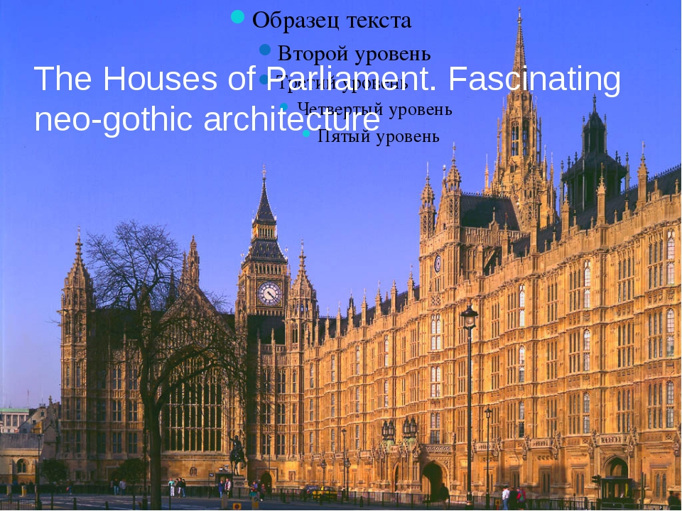 The Houses of Parliament. Fascinating neo-gothic architecture