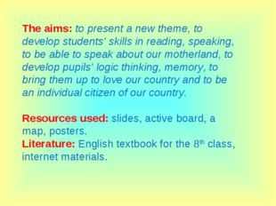 The aims: to present a new theme, to develop students' skills in reading, spe