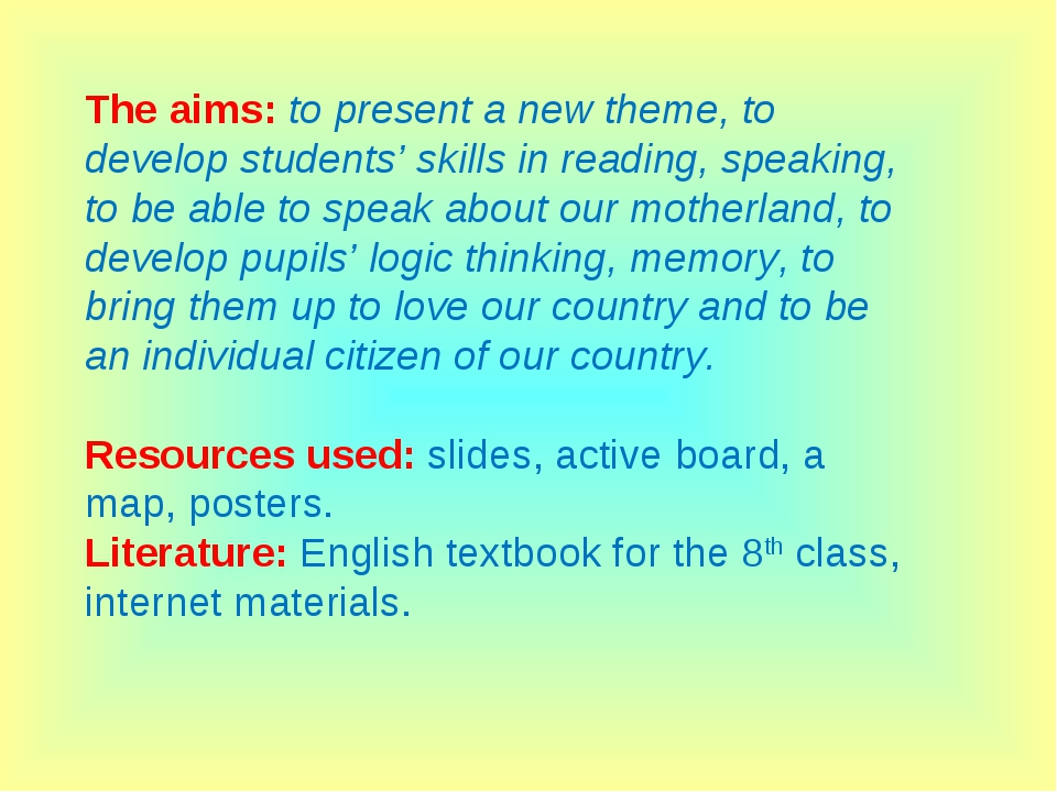 The aims: to present a new theme, to develop students' skills in reading, spe...