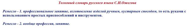 http://ped-kopilka.ru/images/35-2%282%29.jpg