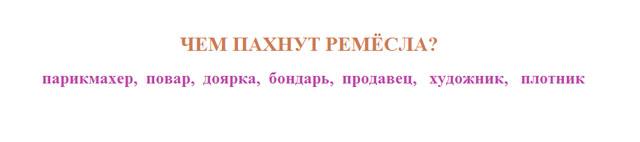 http://ped-kopilka.ru/images/35-4%281%29.jpg