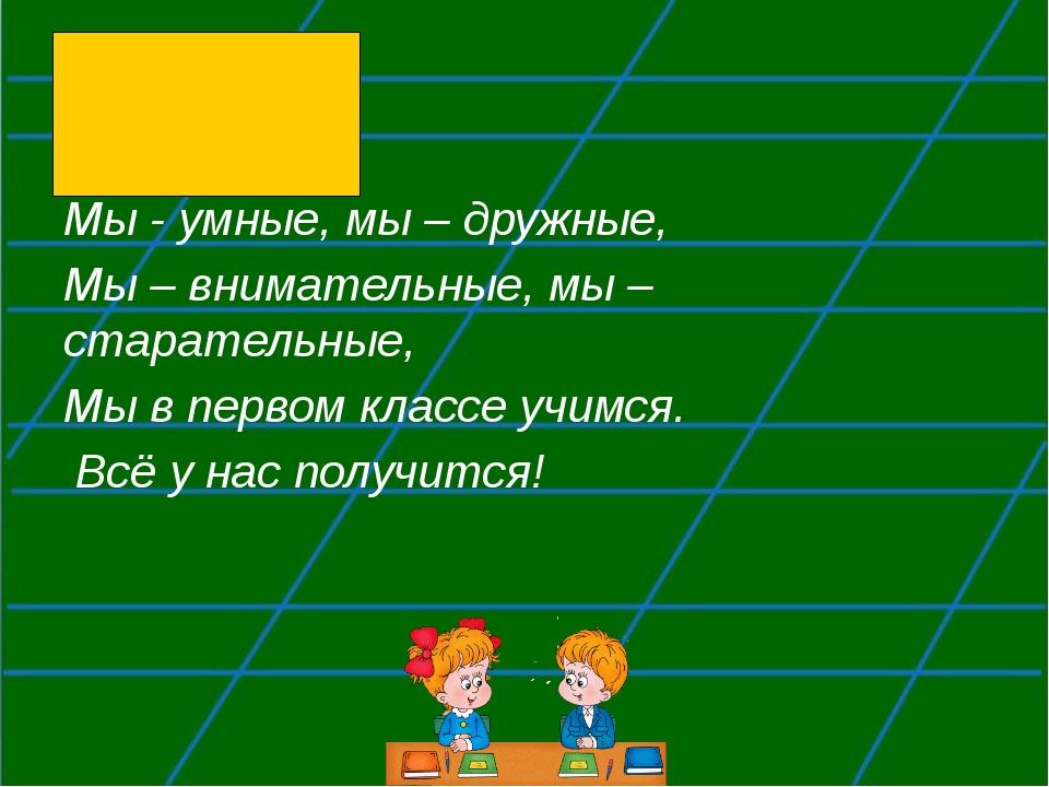 Ж З К Р Л Ш Н С
