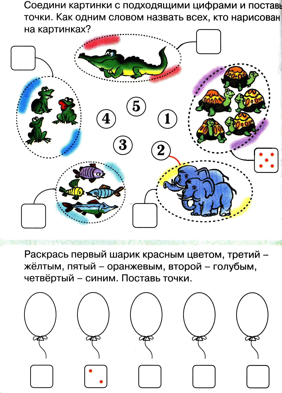 hello_html_297eadc5.jpg
