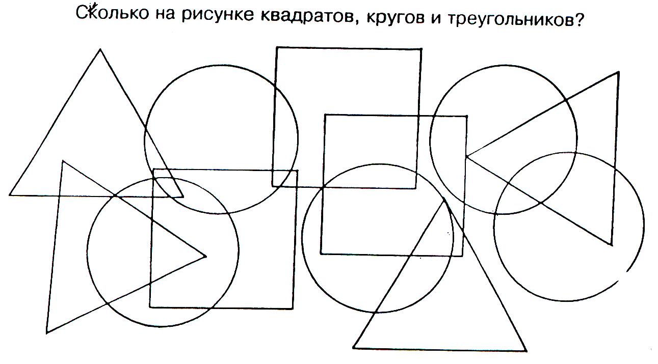 картинки в схематическом пересекающемся изображении иркутске