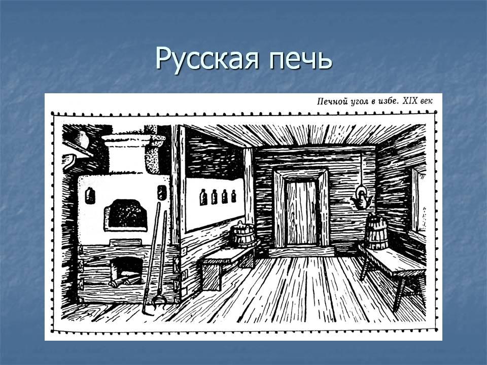 hello_html_5a2b8217.jpg