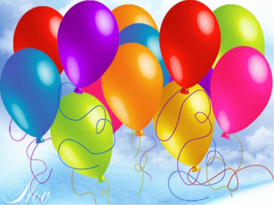Открытки с воздушными шарами 100