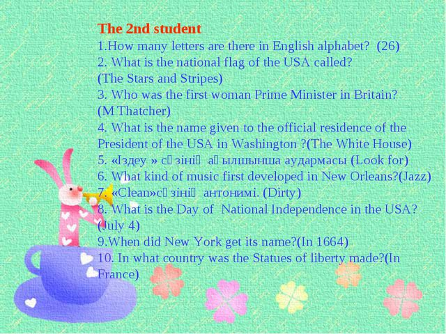 The 2nd student 1.How many letters are there in English alphabet? (26) 2. Wh...