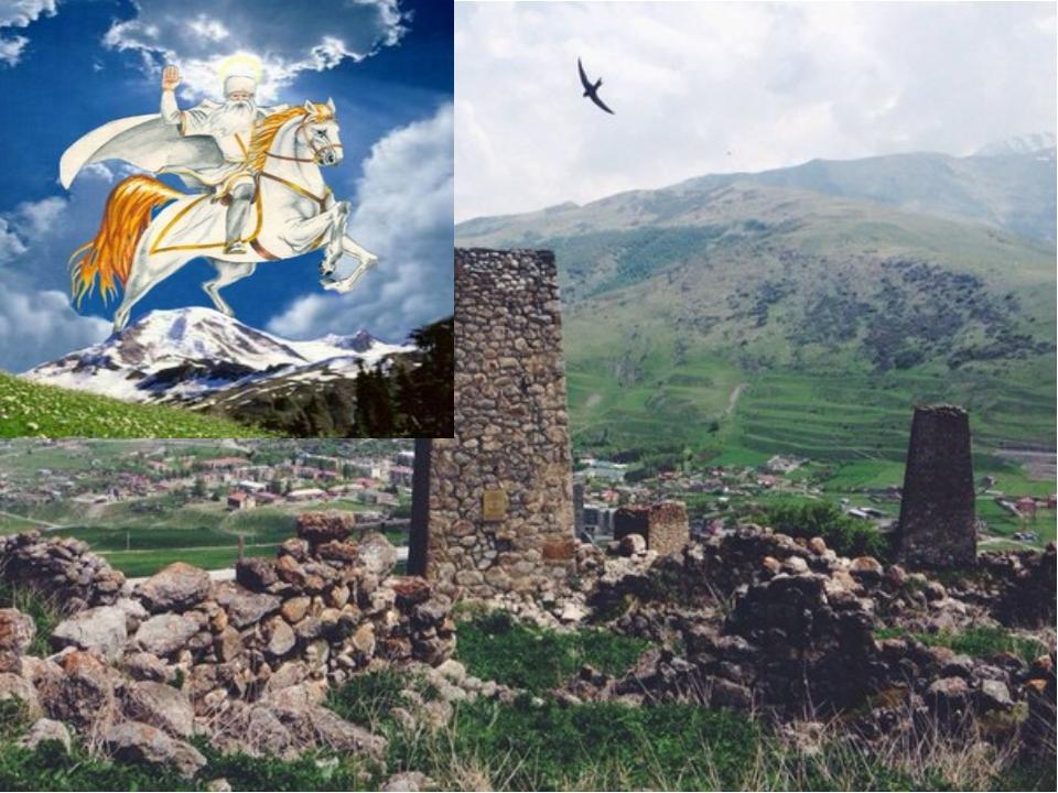 Поздравления с осетинским праздником
