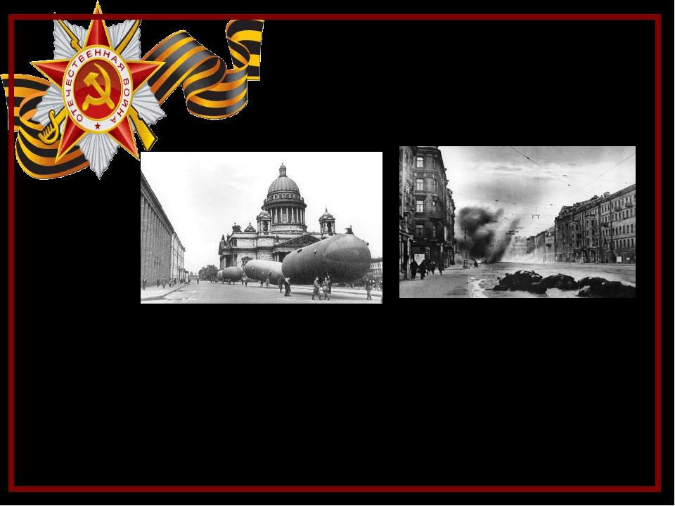 Задание 303. Какое событие изображено на фотографиях? А. Оборона Москвы. Б....