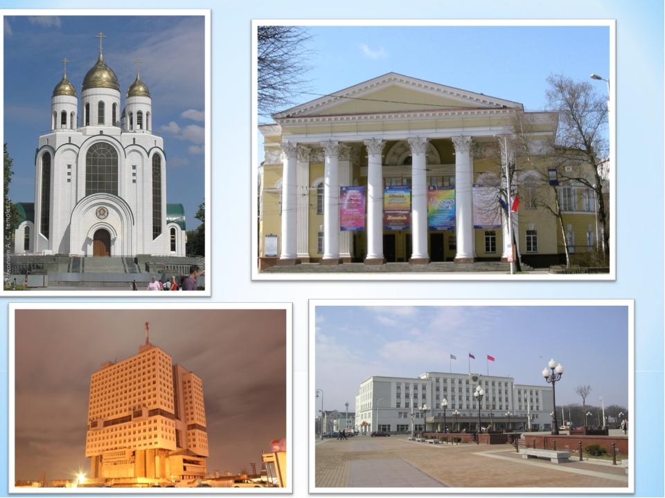 Общественная архитектура