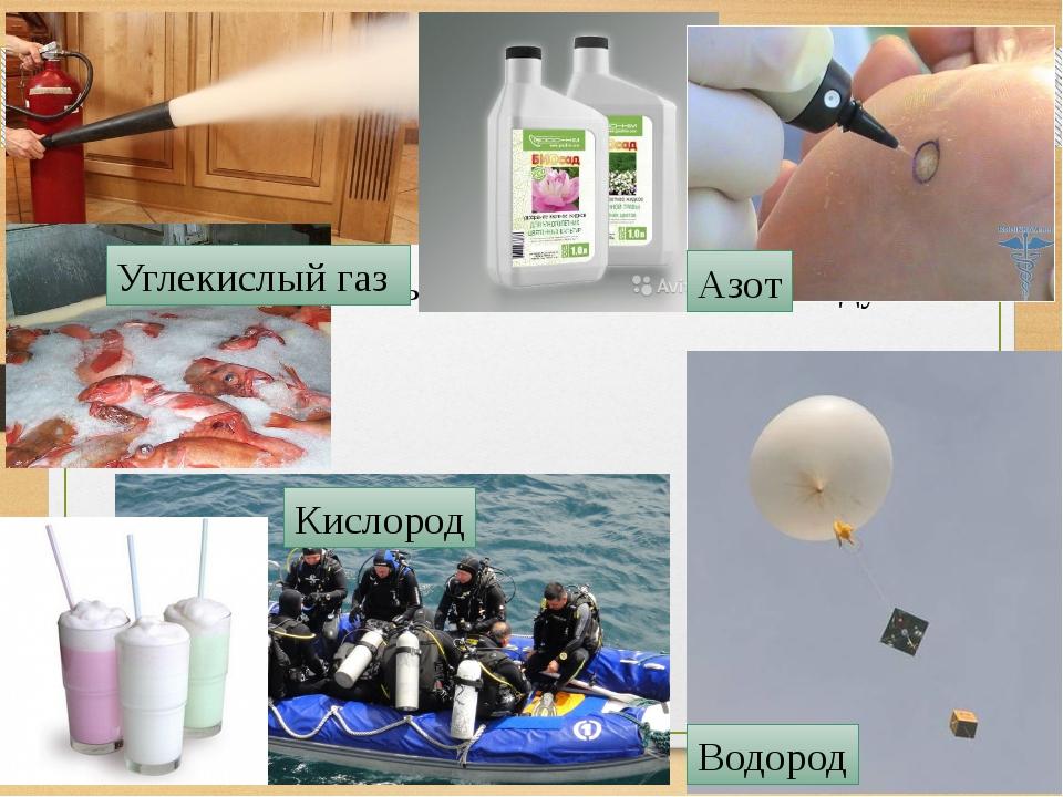 Совместное открытие знаний – Воздух – это одно вещество или смесь газов? Каки...