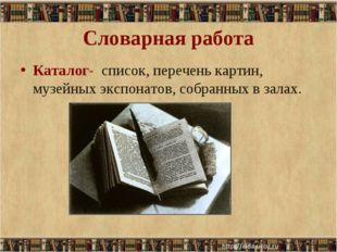 Словарная работа Каталог- список, перечень картин, музейных экспонатов, собра