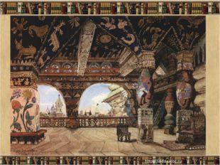 Словарная работа Сказочный чертог – большой, пышно, великолепно убранный двор
