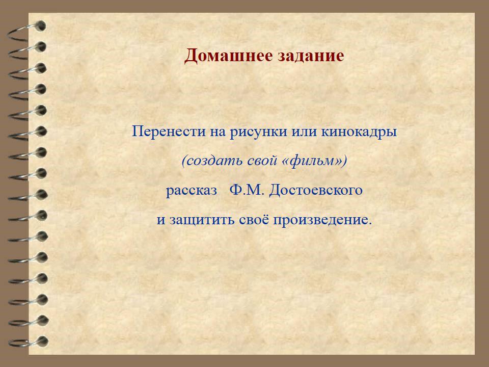 hello_html_m6403255e.png